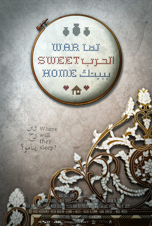 War+Sweet+Home+Posta+2+3000pix.jpg
