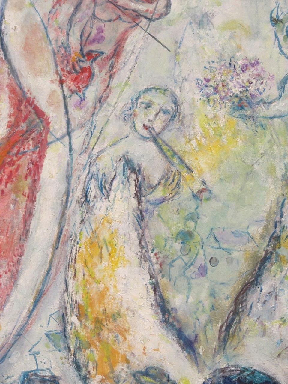 Marc Chagall, Detail, angel musician.