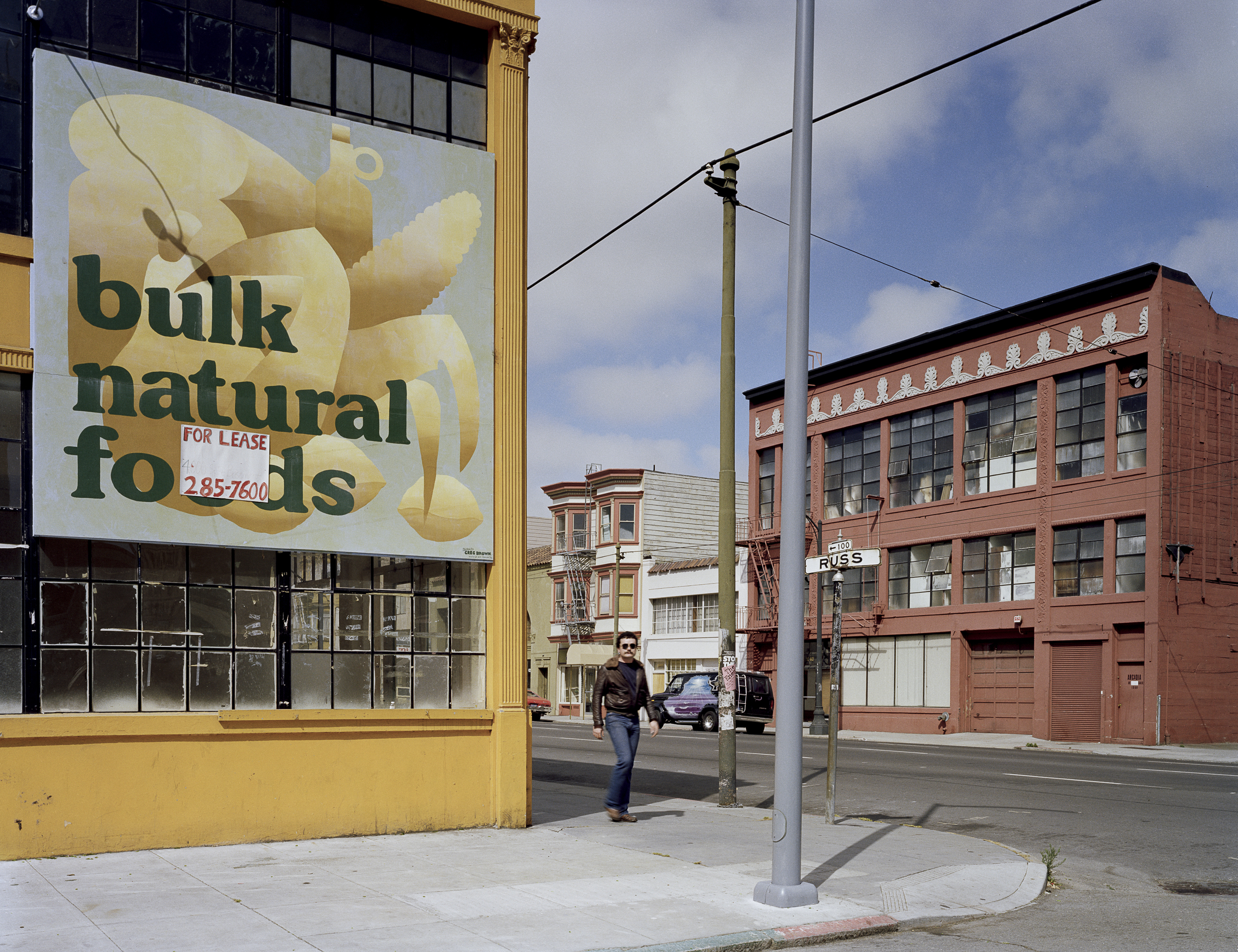 Bulk Natural Foods, Russ at Howard Street, 1980 Archival Pigment Print, 2016 16 x 20 inches, edition of 5 20 x 24 inches, edition of 2 30 x 40 inches, edition of 2