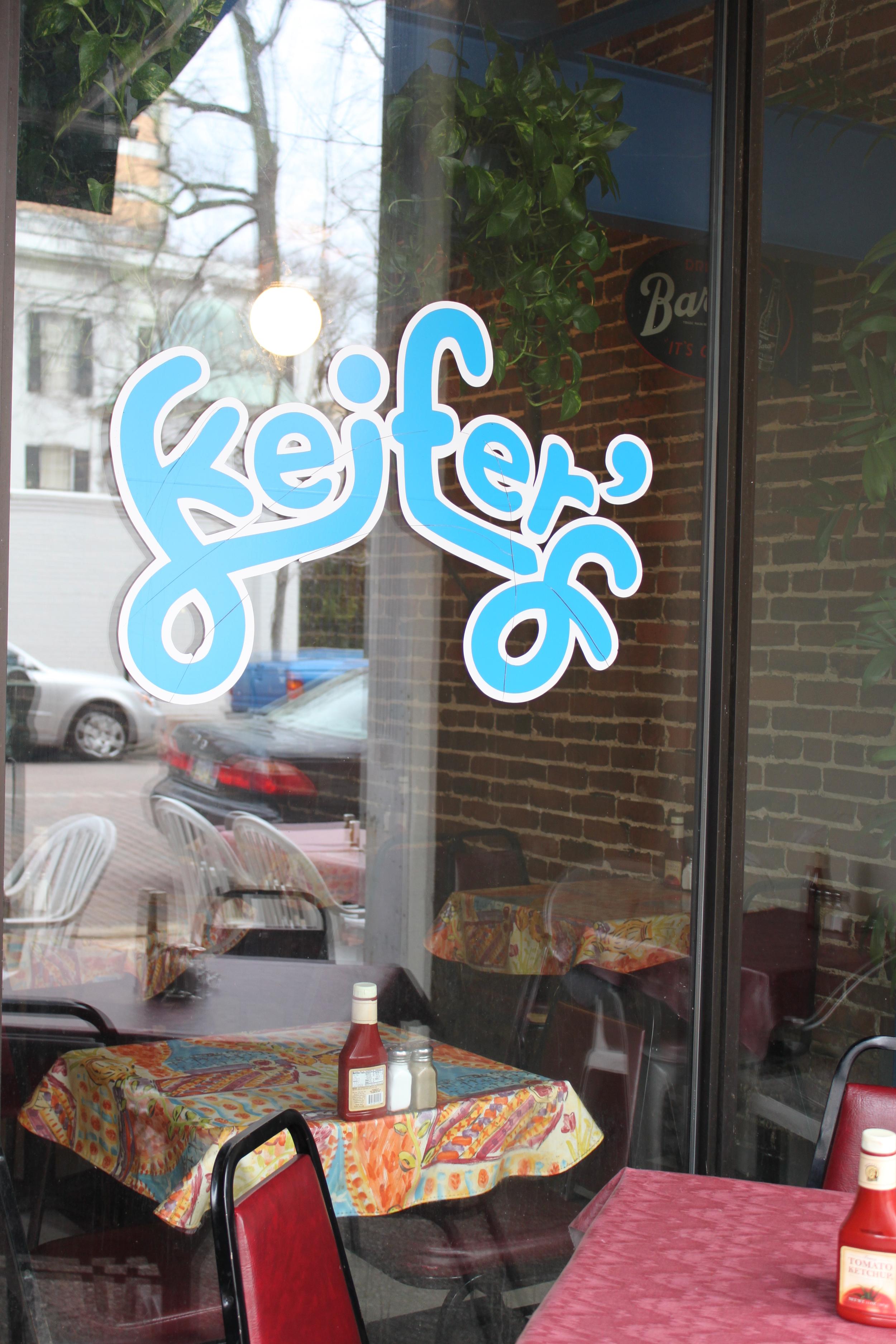 restaurant 040.jpg