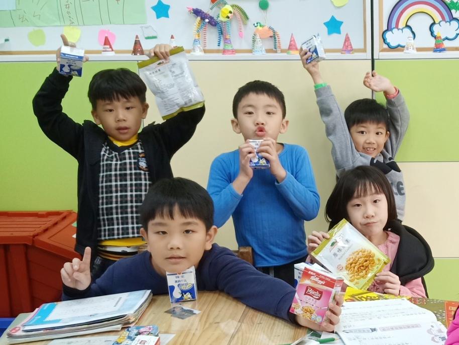 學生食用照片_181225_0040.jpg