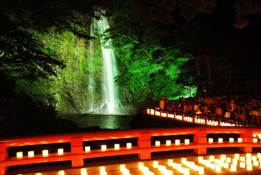 Minoh Waterfall - image credit:www.osaka-info.jp