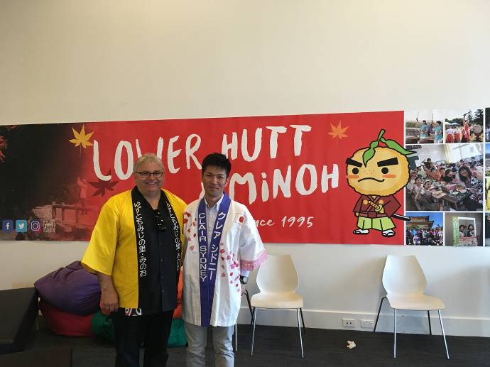 With Mayor Ray Wallace in Hutt Japan Day