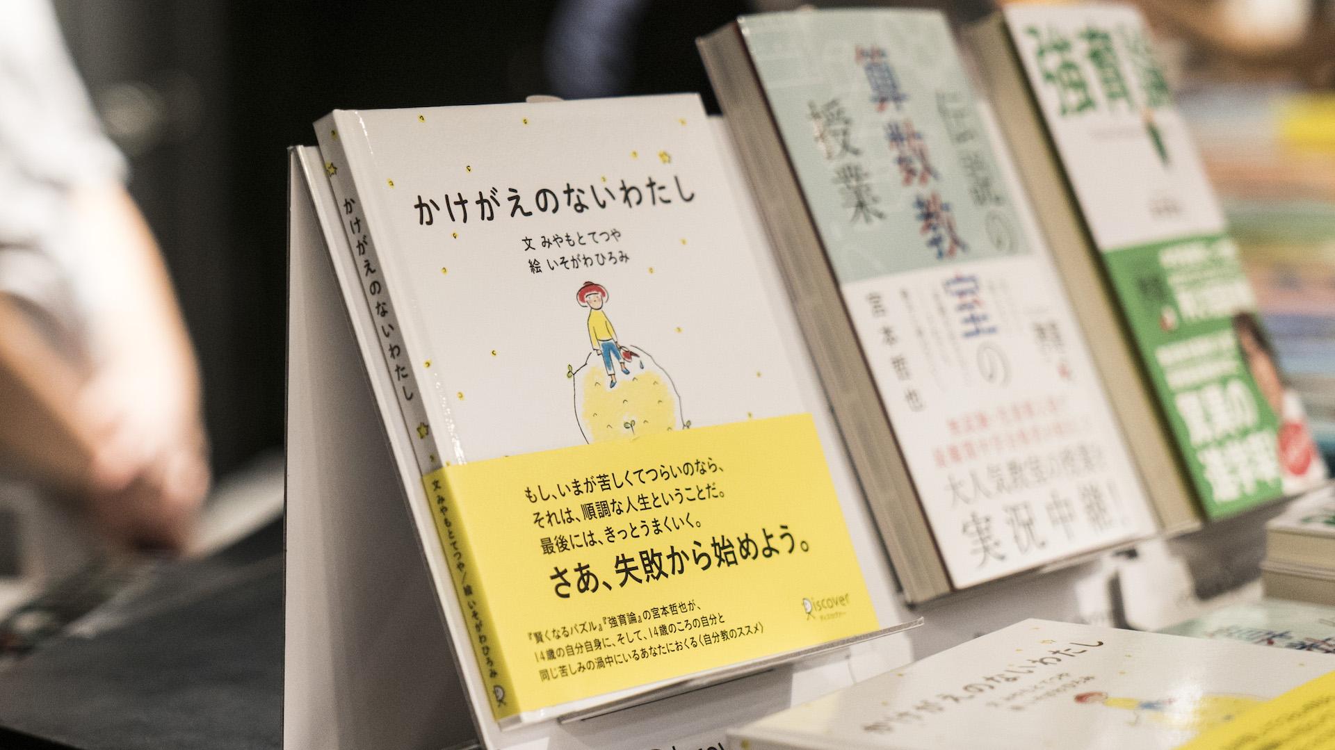 000020 copy.JPG