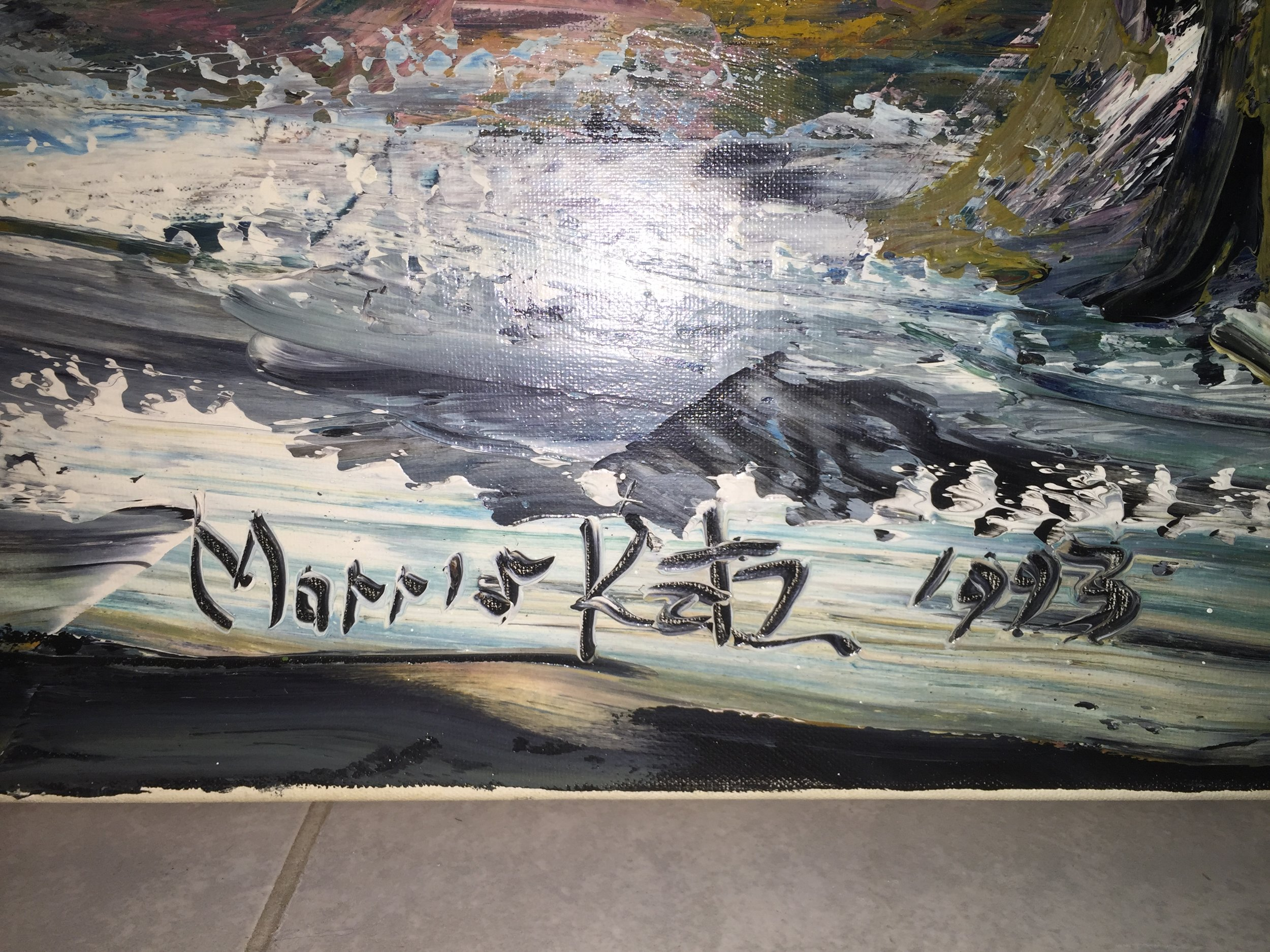 Morris Katz Painting gemälde 3.JPG