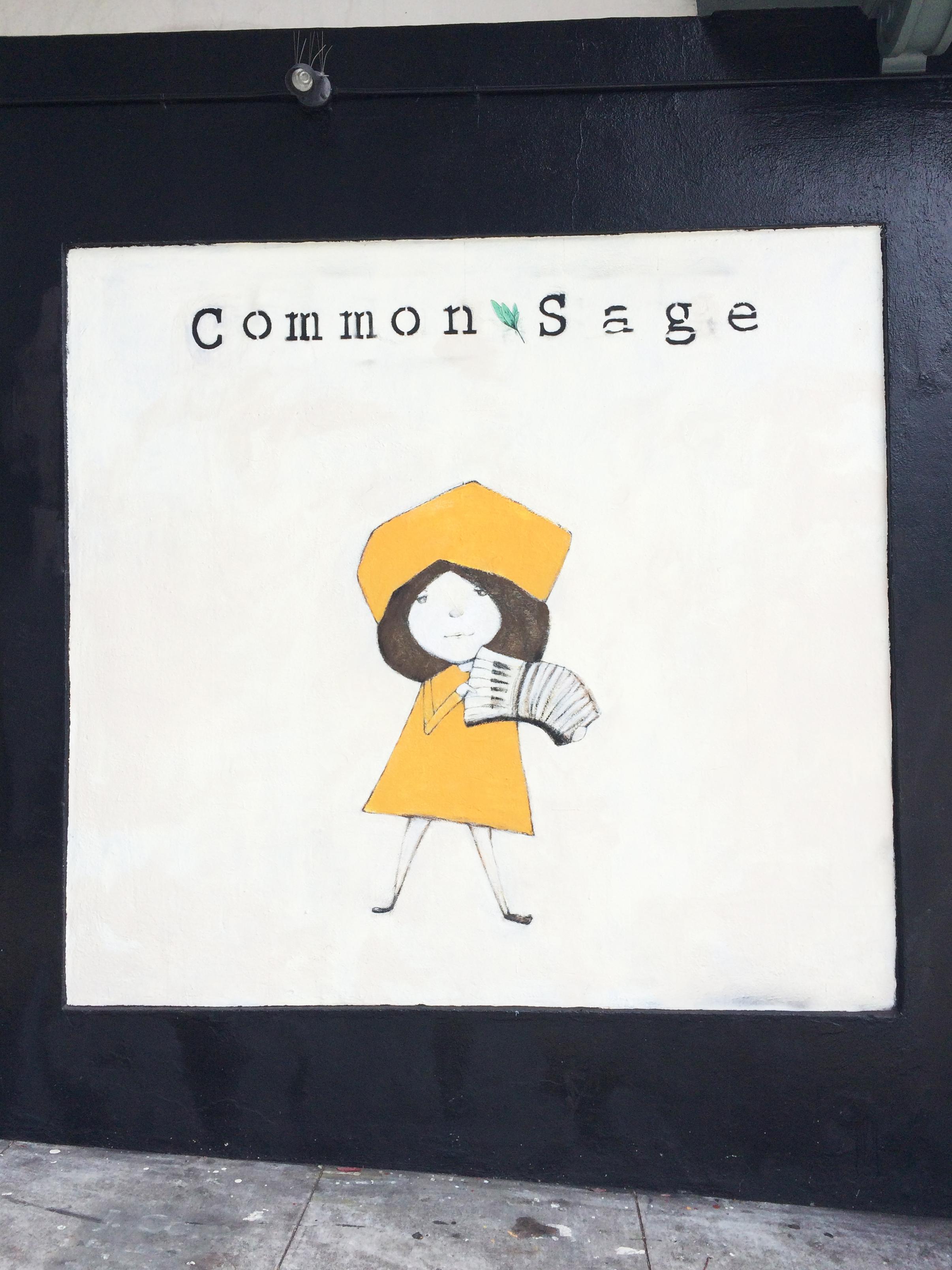 Common Sage SF