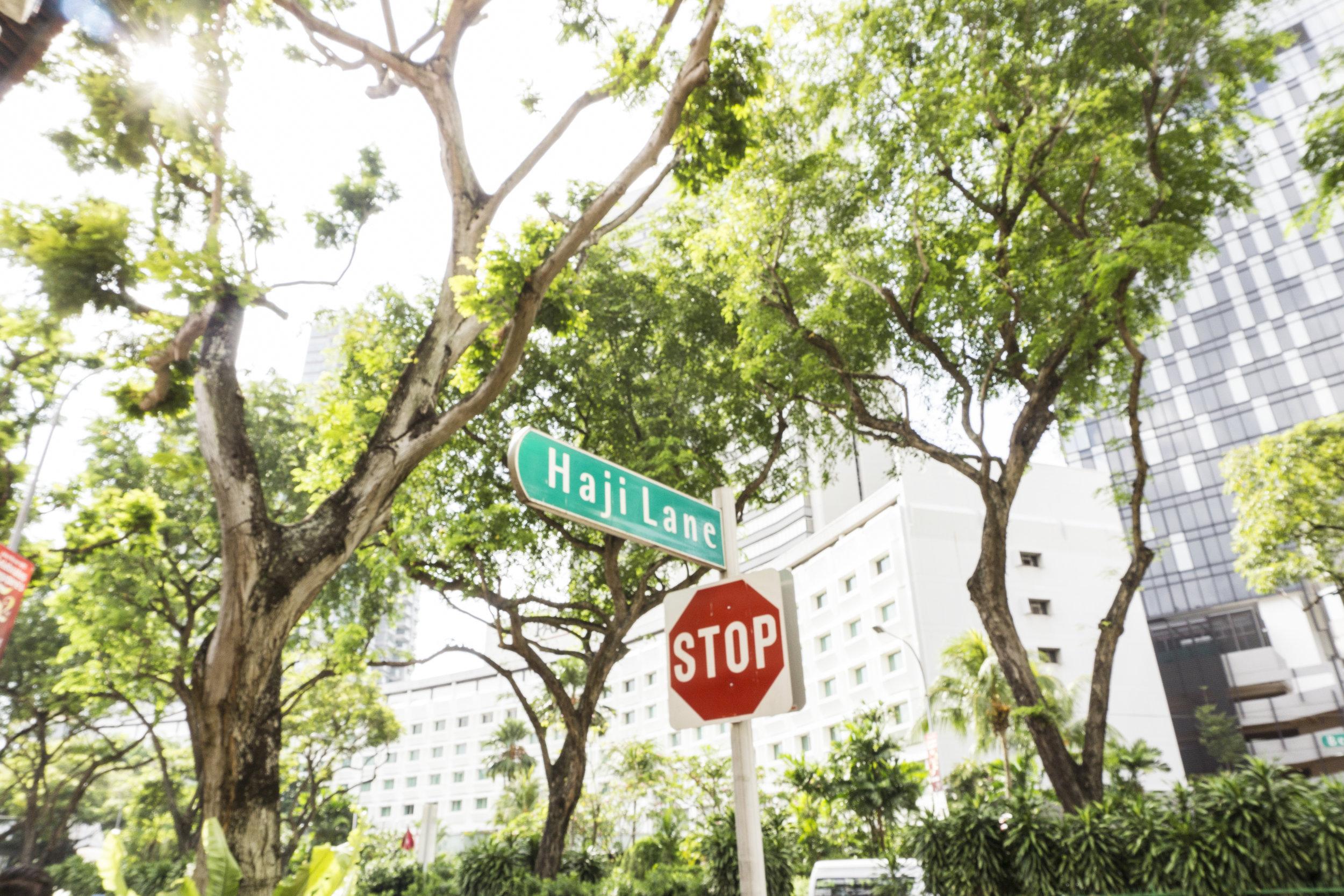 haji lane singapore things to do layover shopping