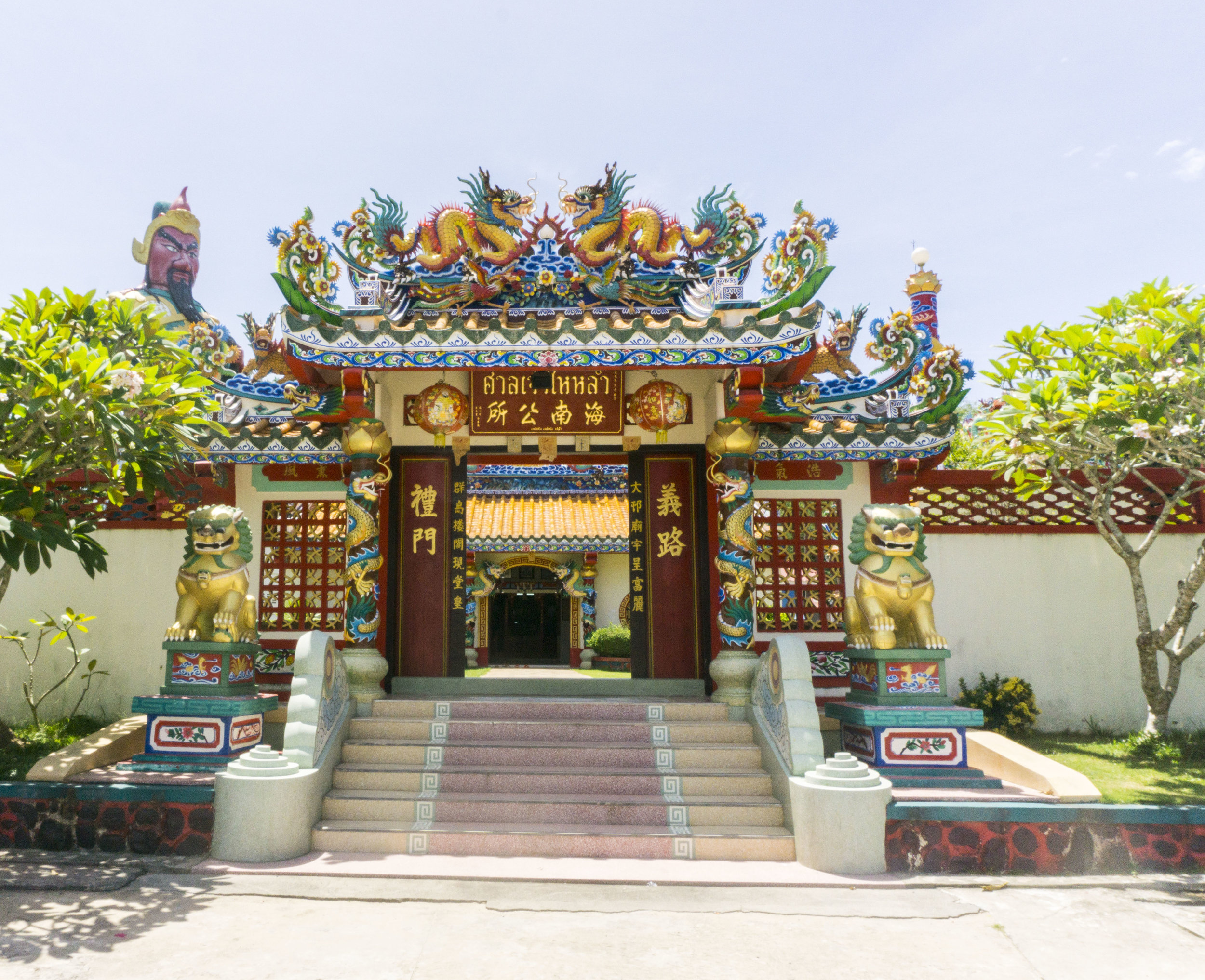 temple on koh samui travel guide thailand