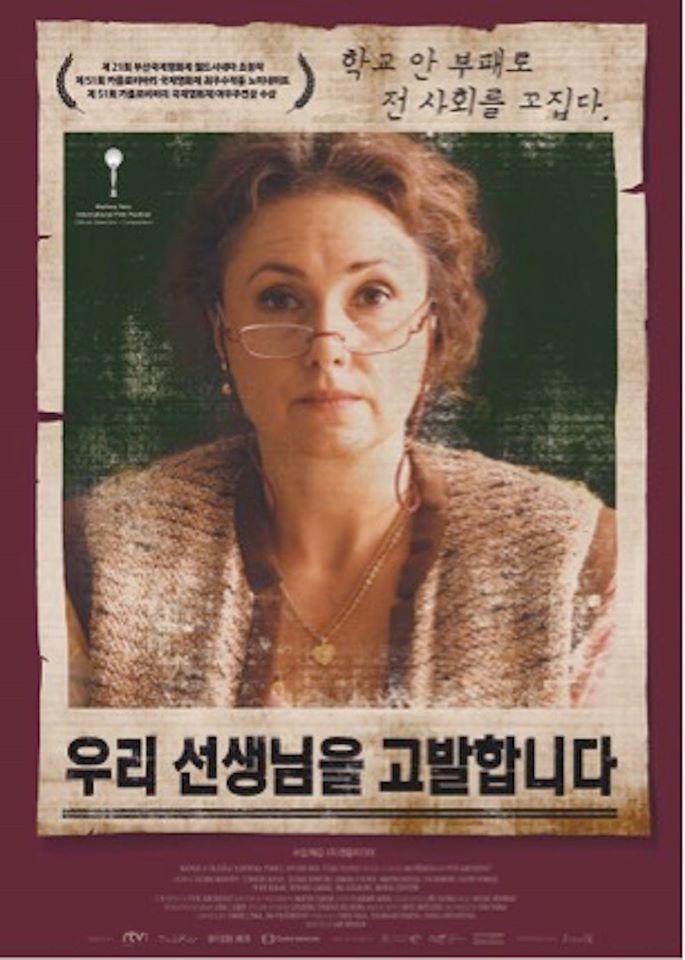 KOREA / JUŽNÁ KÓREA