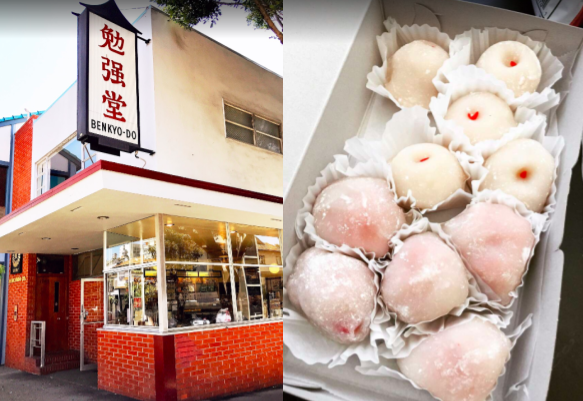 benkyodo - handmade mochi spot, family run since 1906. get the fresh strawberry mochi if they have it — cash only1747 buchanan st, japantown