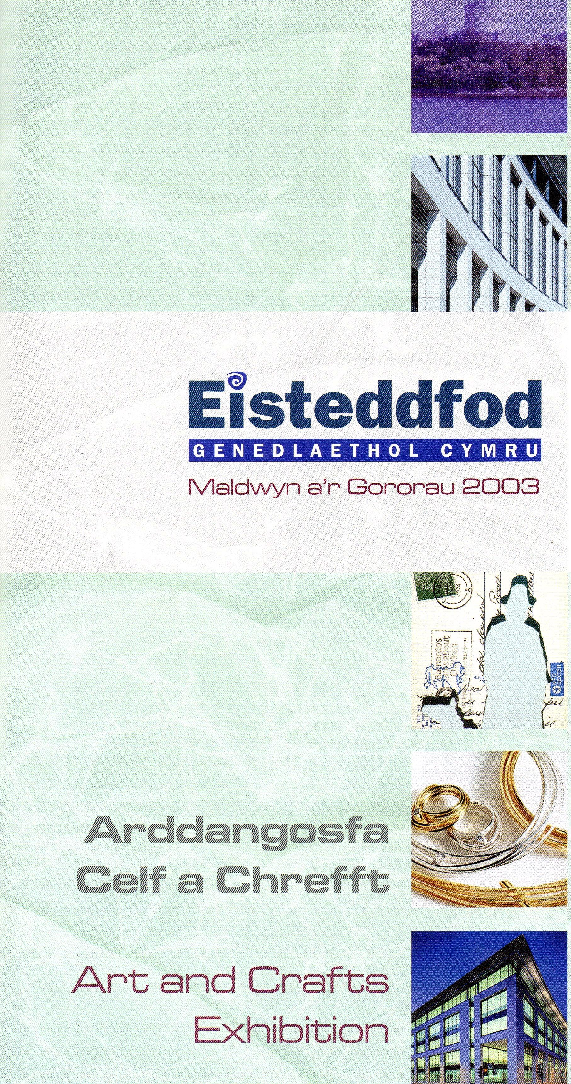 Eisteddfod 2003.jpg