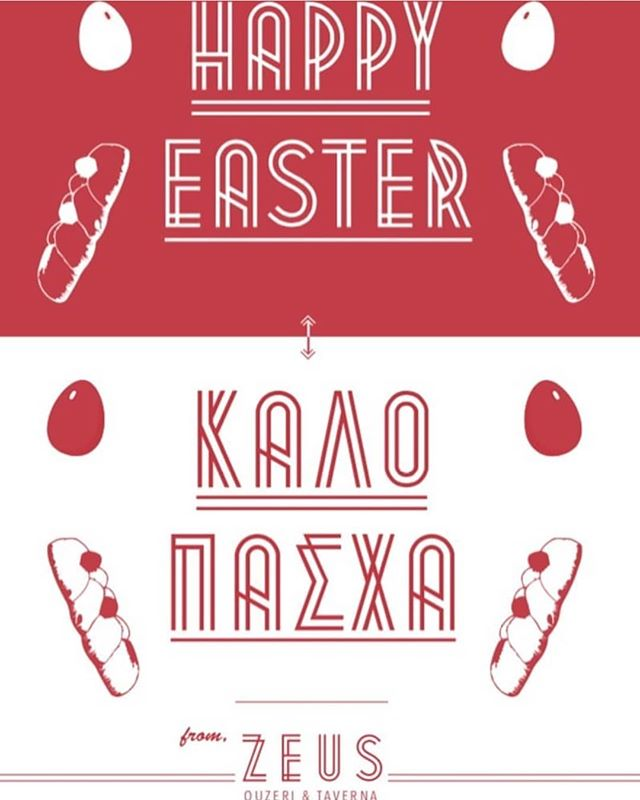 Closed today for Greek Orthodox Easter. We would like to wish everyone a happy Easter!!!! #xristosanesti #greekeaster