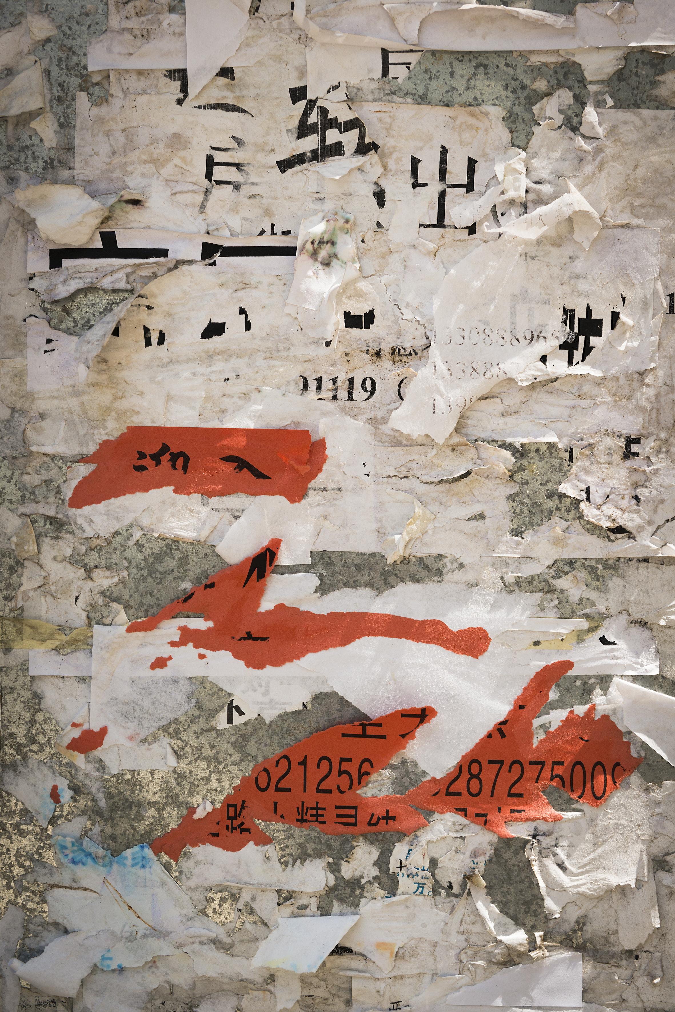 大研古蹟 #13,  41 x 61 厘米/ 6  1   x 91 厘米