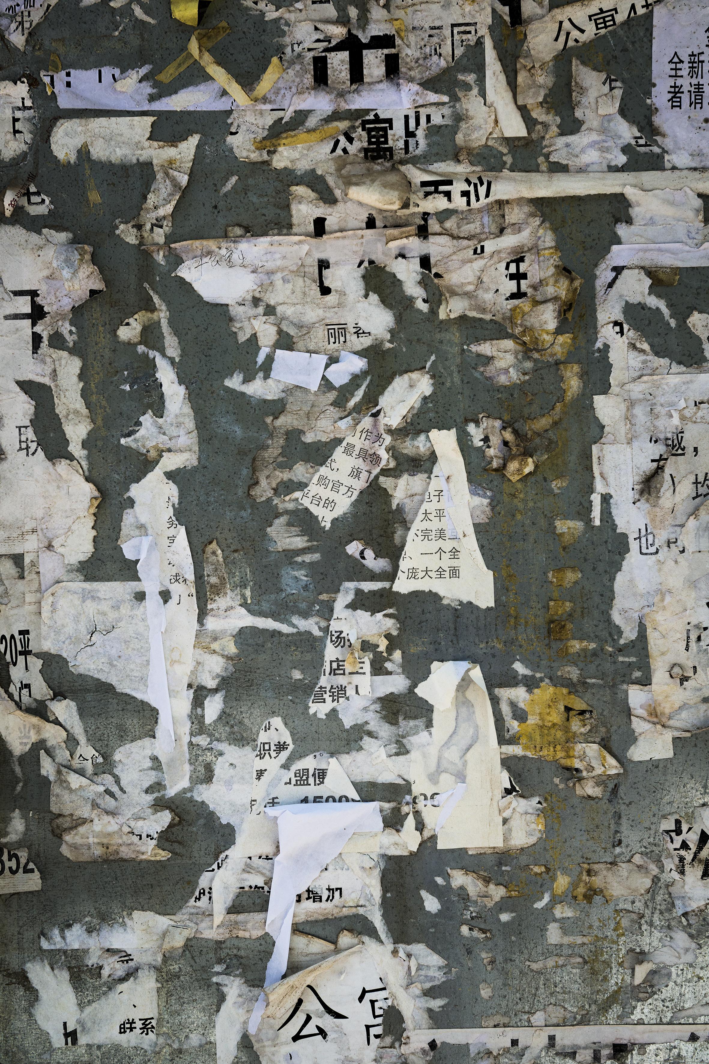 大研古蹟 #14,  41 x 61 厘米/ 6  1   x 91 厘米