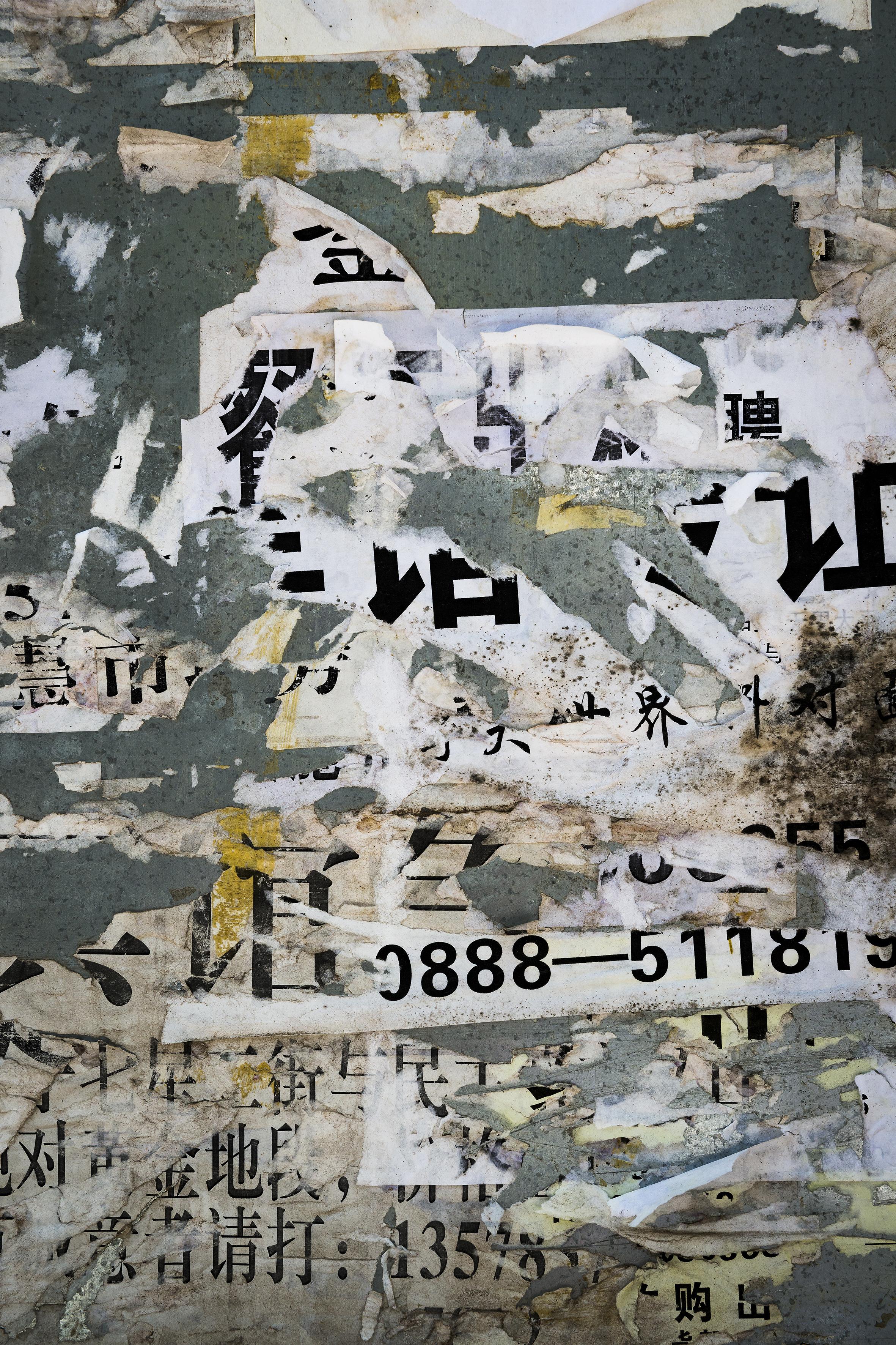 大研古蹟 #15,  41 x 61 厘米/ 6  1   x 91 厘米