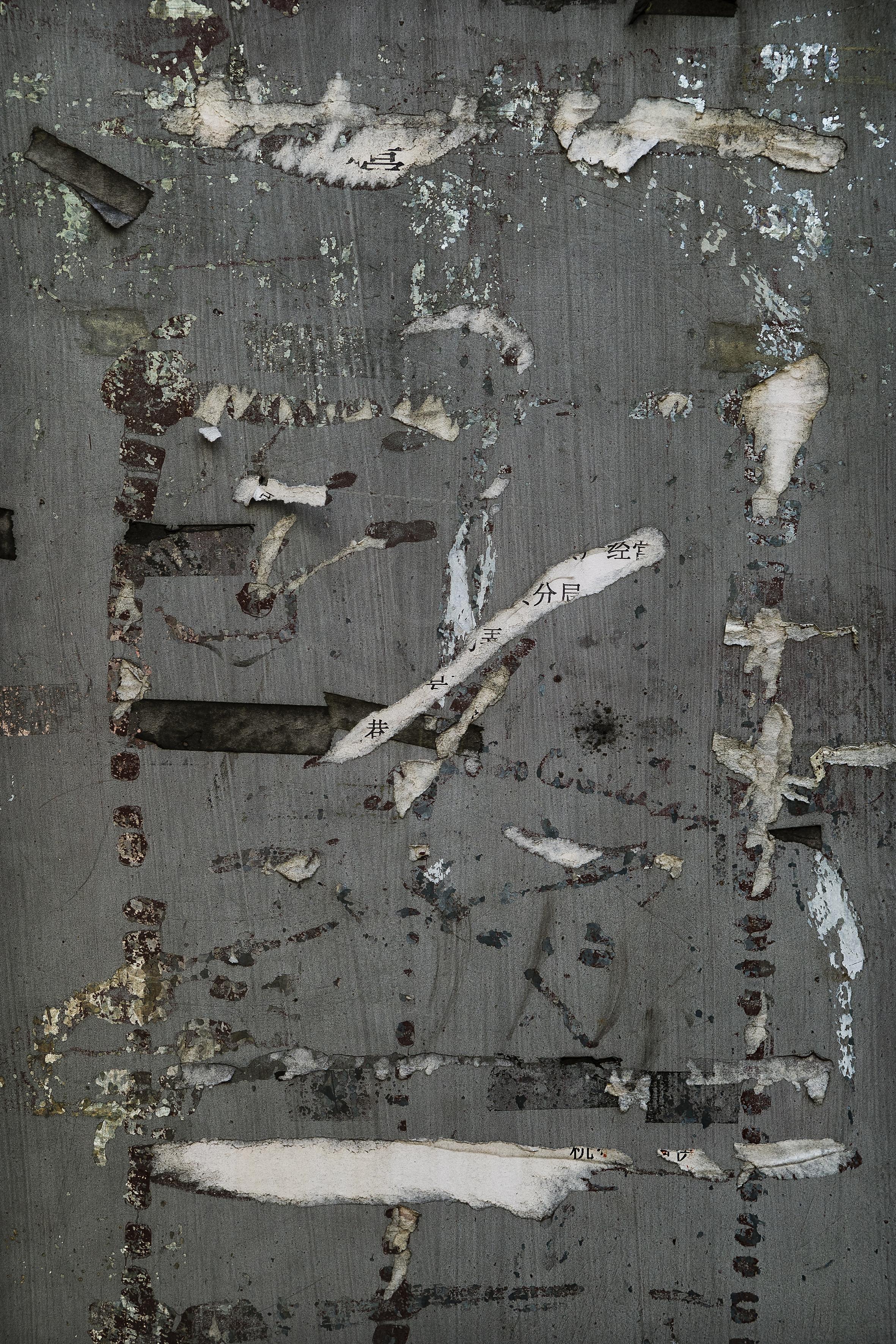 杭州#25,  41 x 61 厘米/ 6  1   x 91 厘米