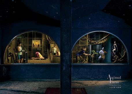 人的莊園 周康輝 精裝版   (精裝版包括編號、簽名、一張場照及影片光碟)  周慶輝 Chou Ching Hui  HKD 5000