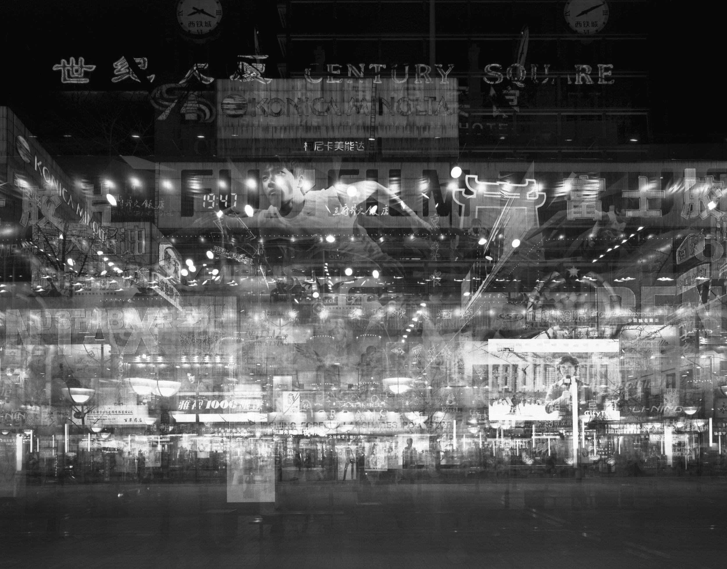 北京,王府井 II