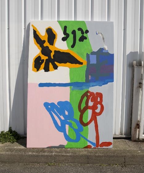""""""" Paysage urbain """" - Acrylic on canvas - 130 x 195 cm - 2019"""