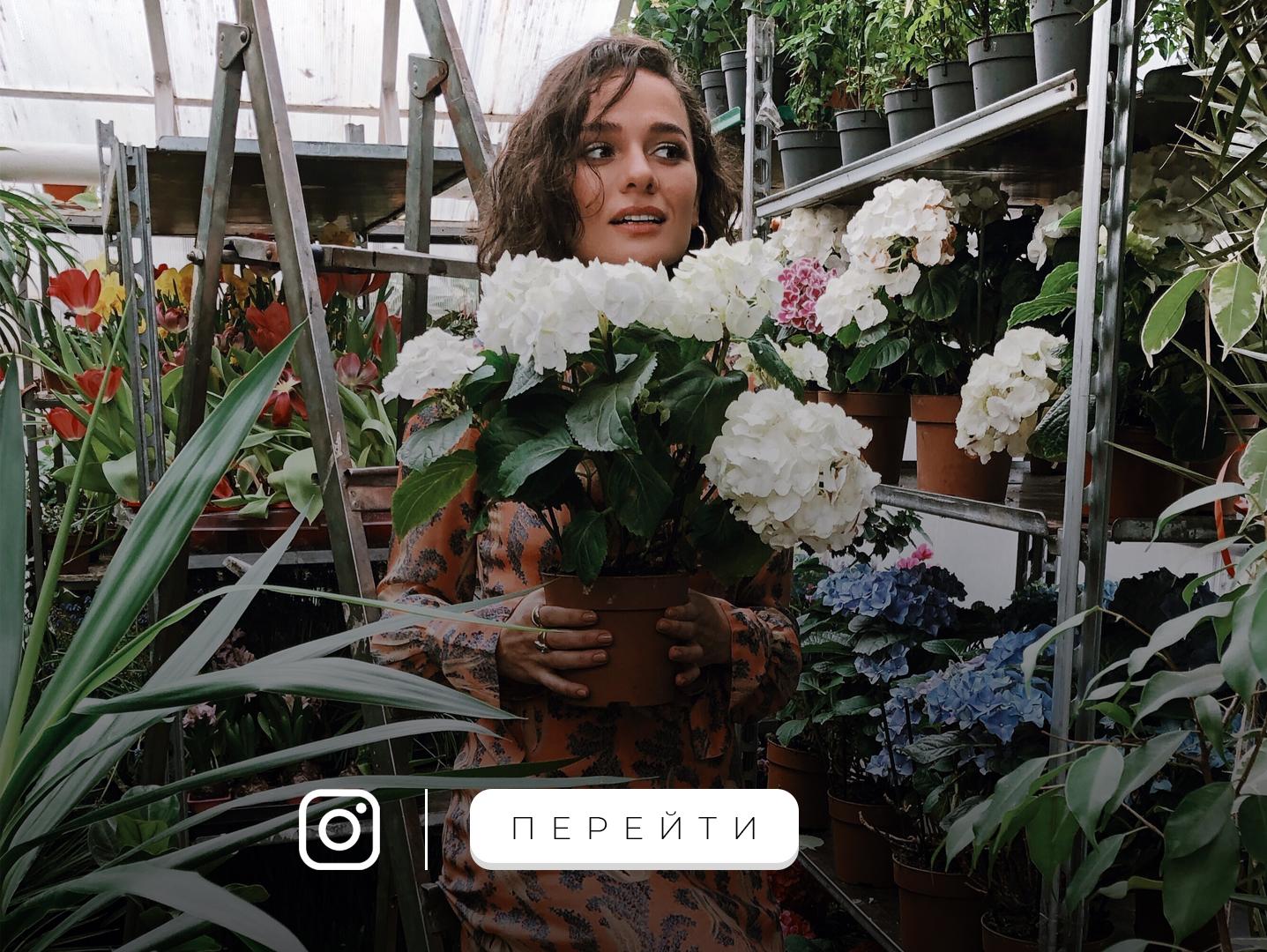 Официальный Instagram Маргариты Мурадовой