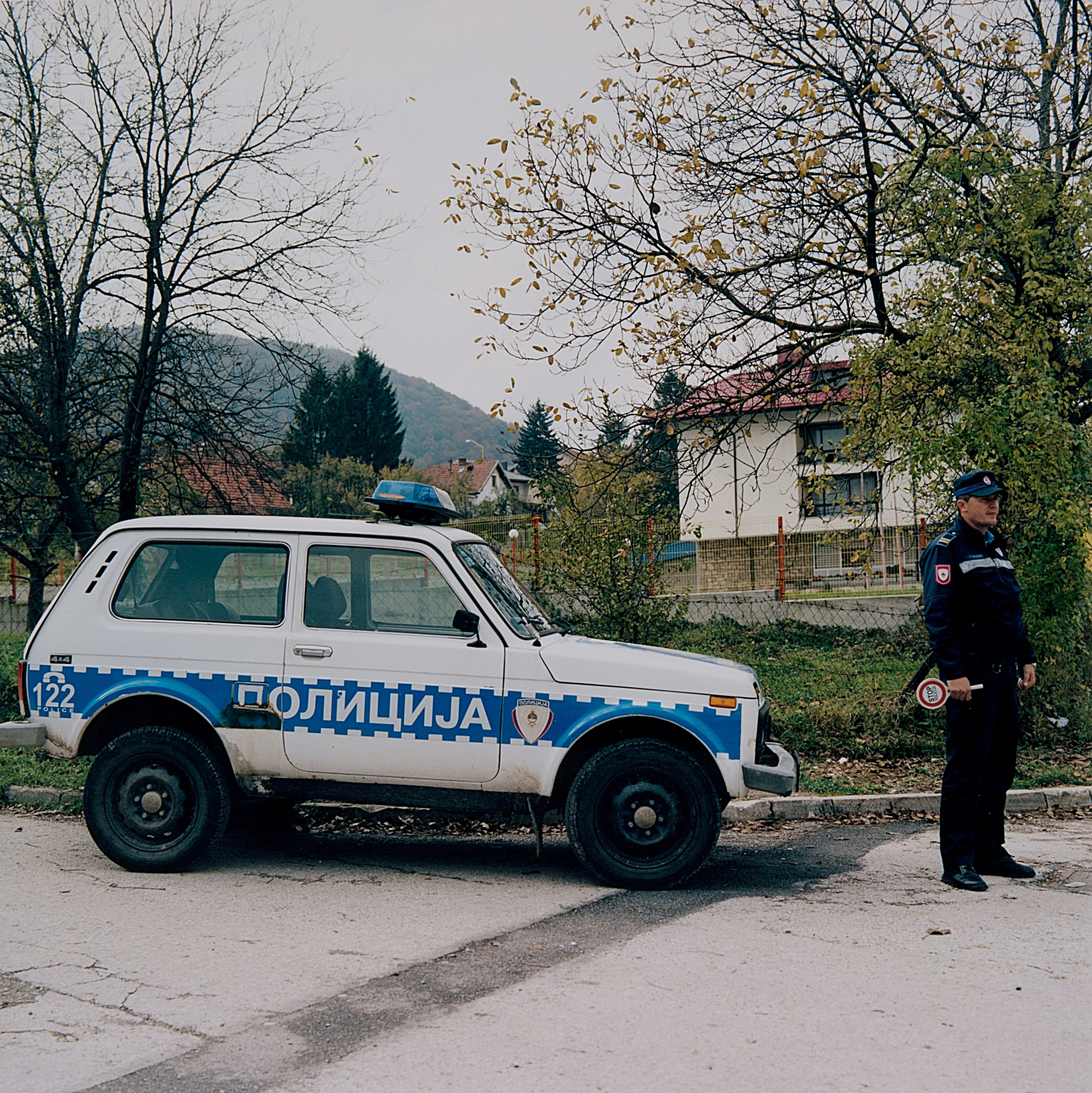 European Life, Bosnien - Herzegowina/ Srpska Republika