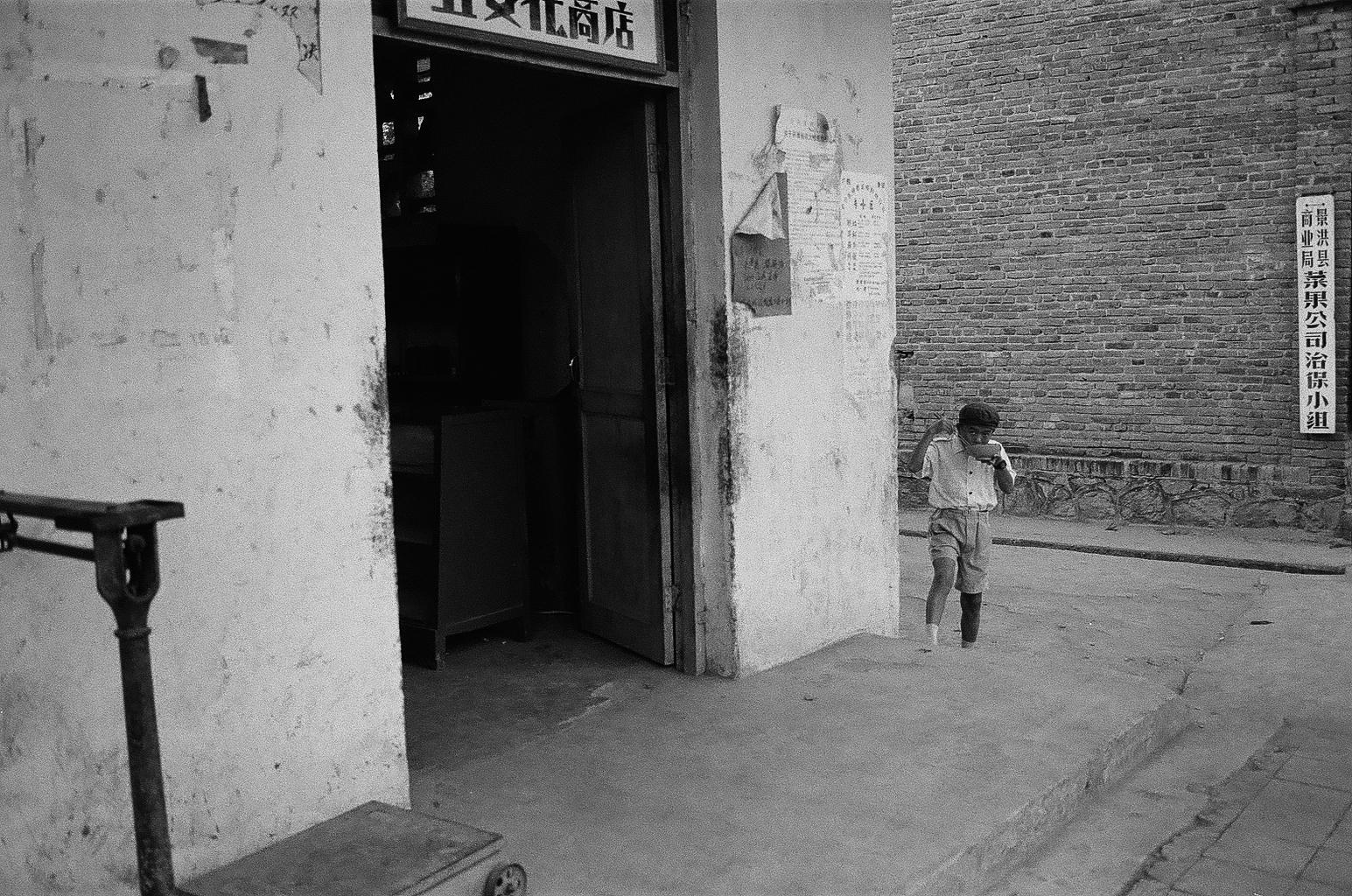 China, Dali, 1985