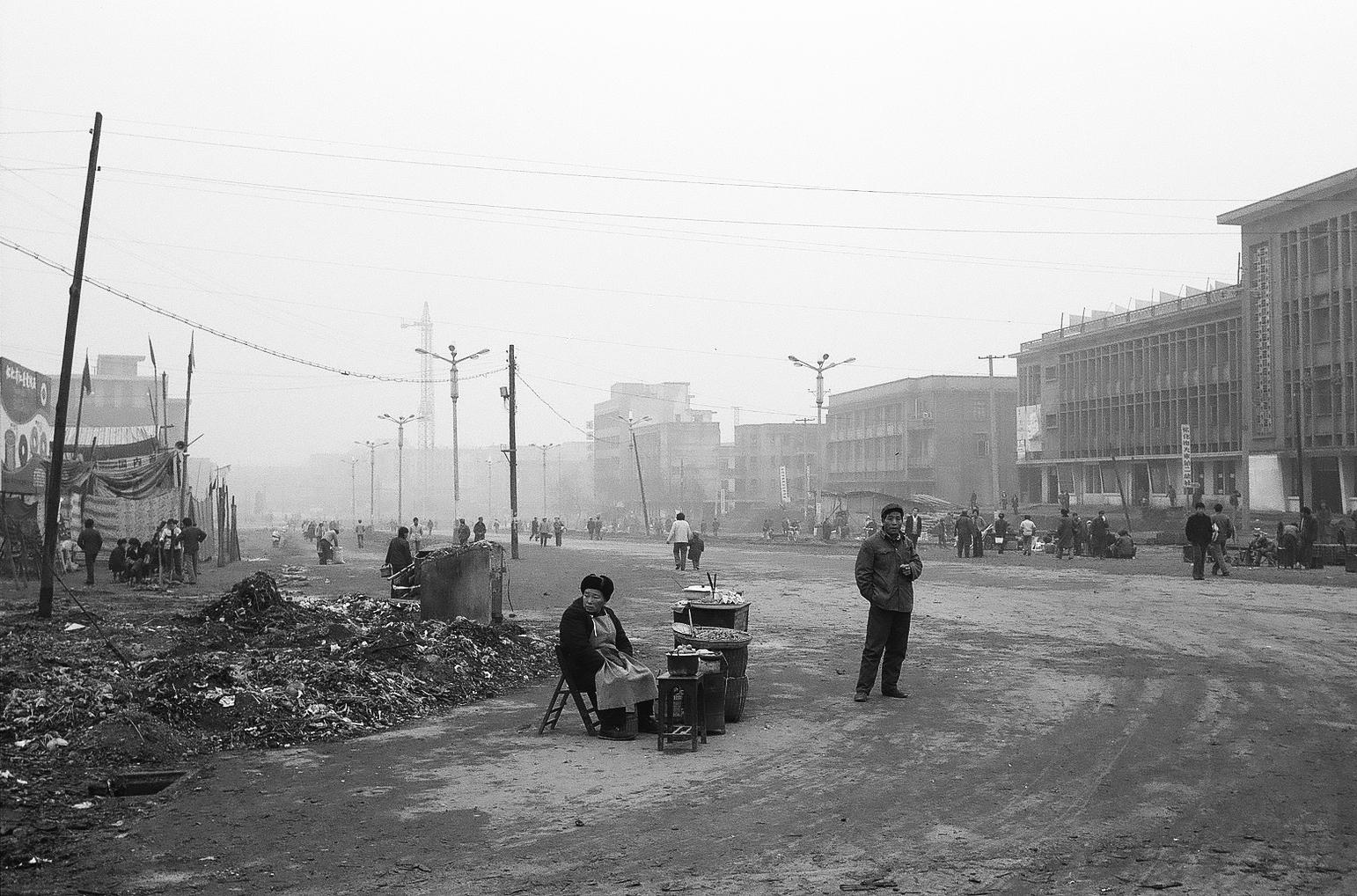 China, 1985, Wuhan