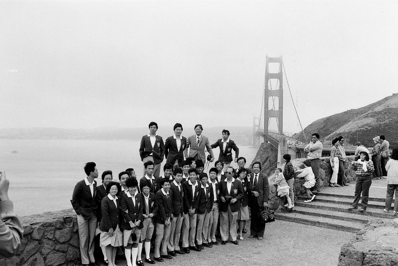 San Francisco 1983