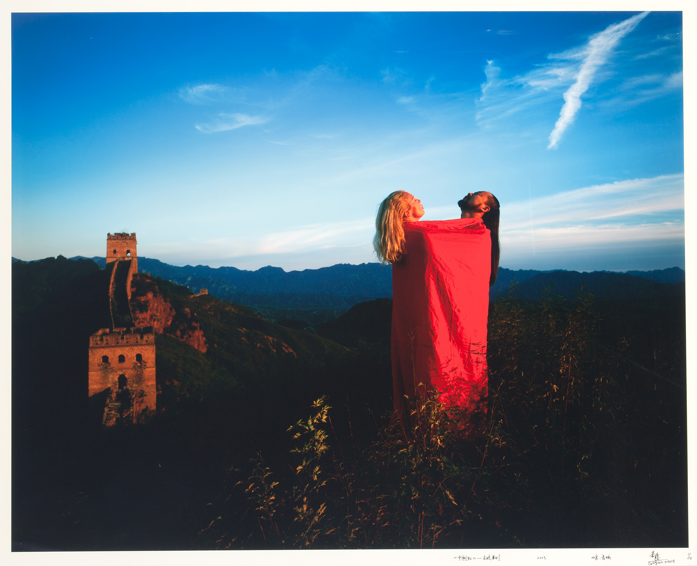 Cang Xin, Introject series no.1, China Red. 2003 ed 1/10 85x105cm.
