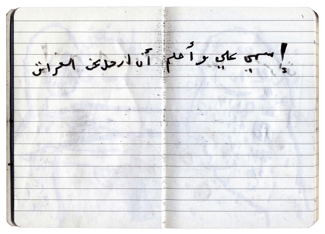ABDiary3_011.jpg