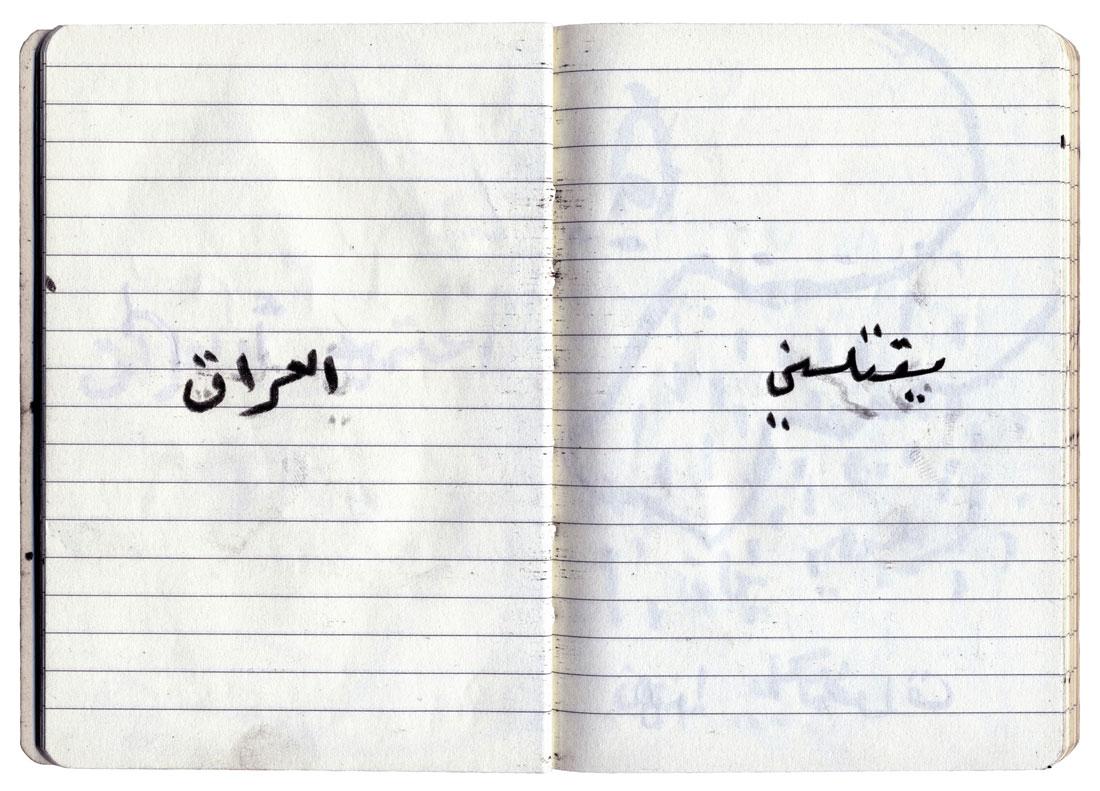 ABDiary3_015.jpg