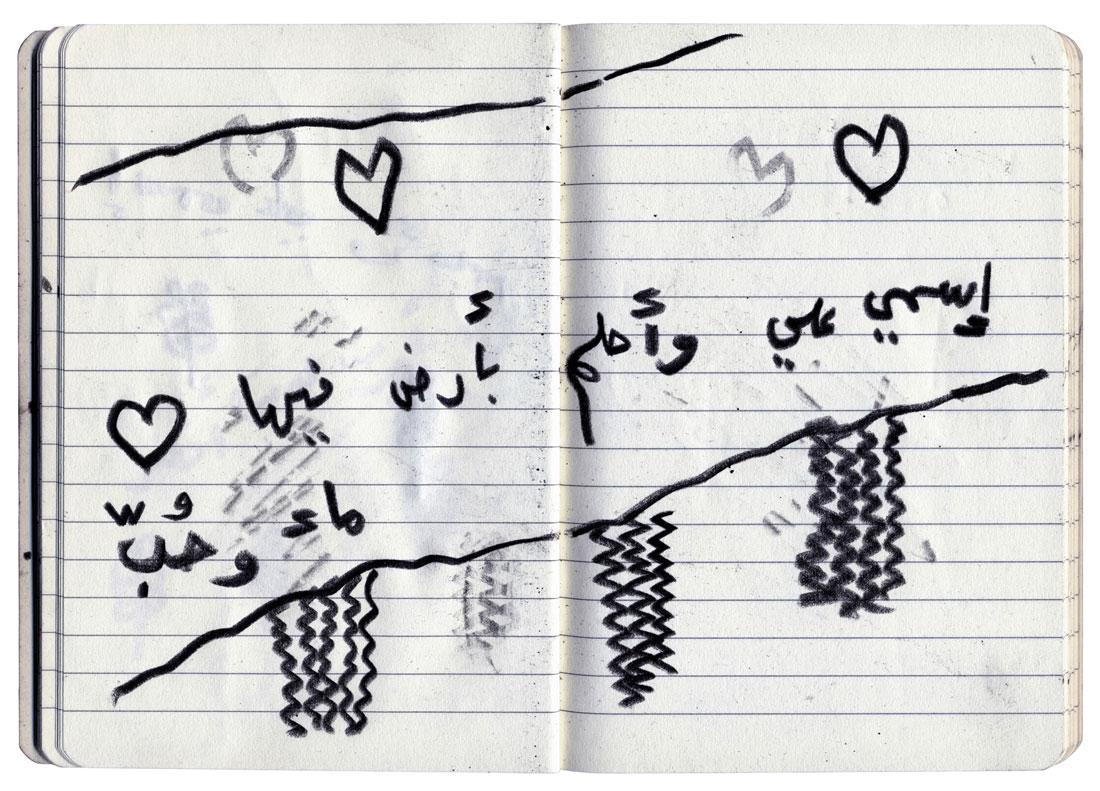 ABDiary3_020.jpg