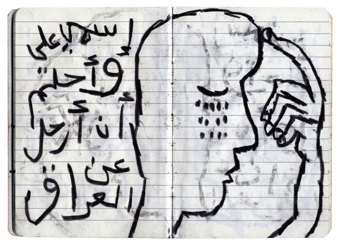 ABDiary3_006.jpg