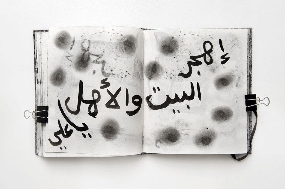 ABDiary1_032.jpg