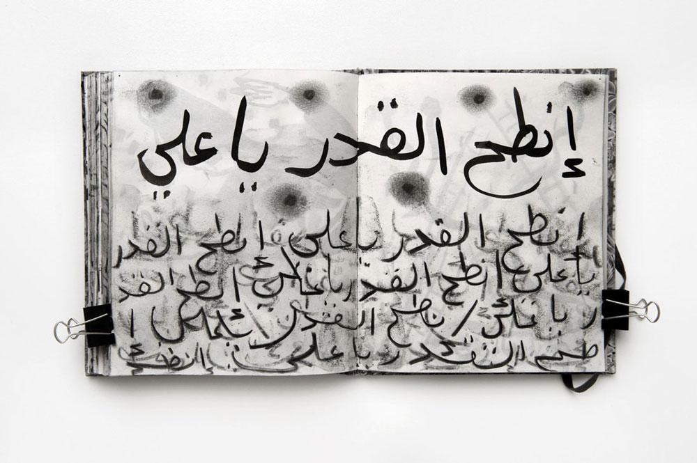 ABDiary1_090.jpg