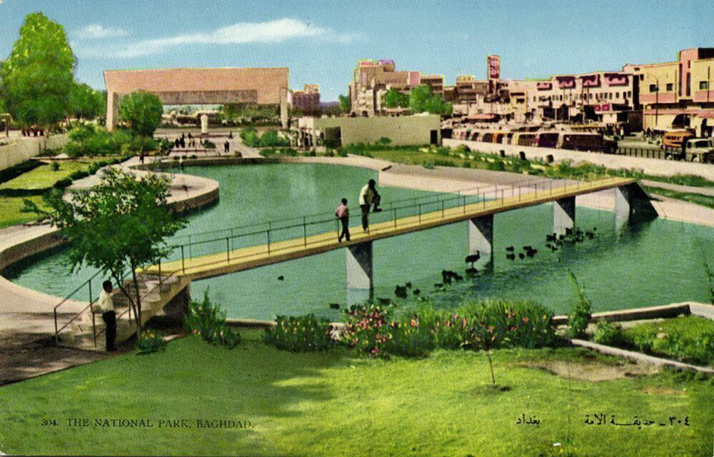 iraq-BAGHDAD-The-National-Park-1960s.jpg