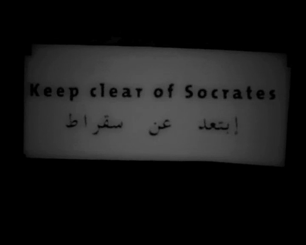 Keeping Clear of Socrates. 2007
