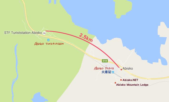 Abisko Östra(阿比斯庫東站)到Abisko Turiststation (阿比斯庫國家公園站) 即STF遊客中心的距離是2.5公里,步行約半小時到四十分。