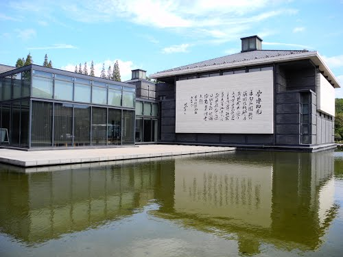 Nantong Museum, China (Rights reserved)