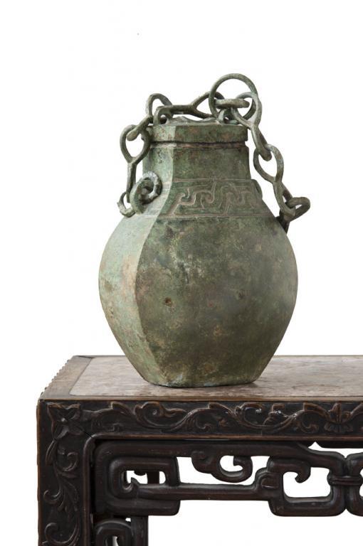 Chunqiu vase in bronze (5ème s. av. JC)