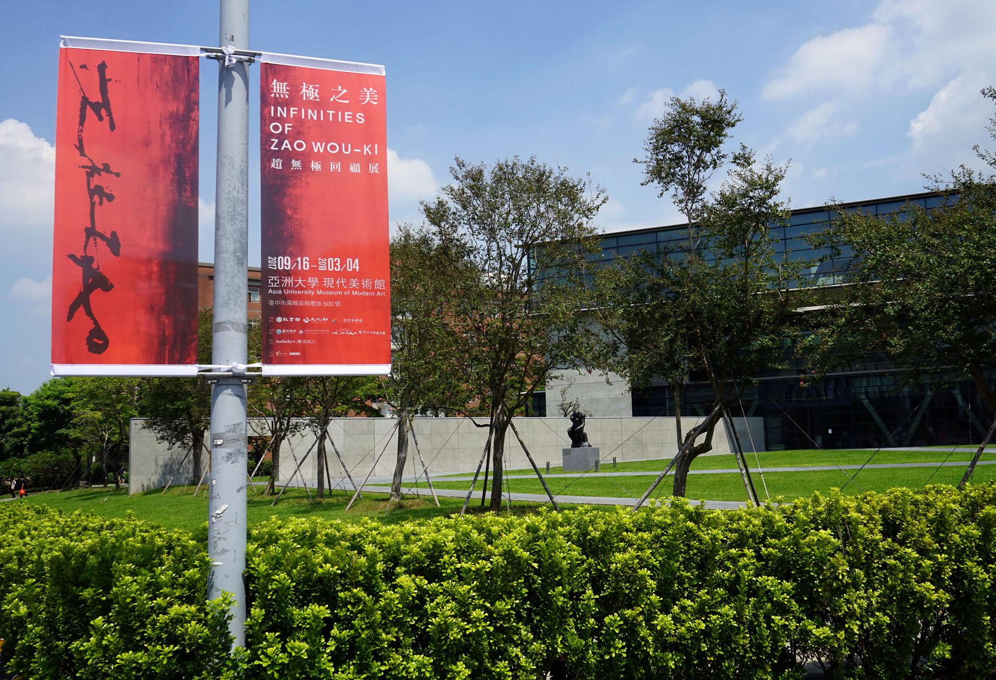 Taichung Exhibition 01.JPG