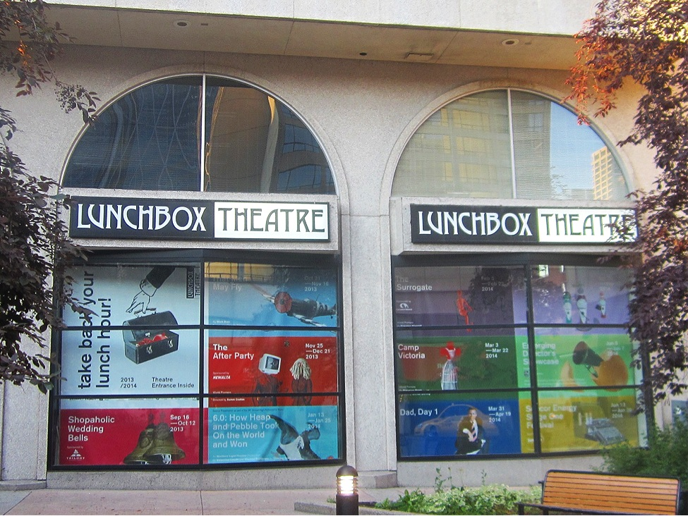 The current home of Dirty Laundry: Lunchbox Theatre.