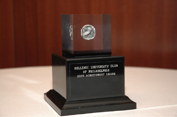 Hellenic University Club of Philadelphia Achievement Award