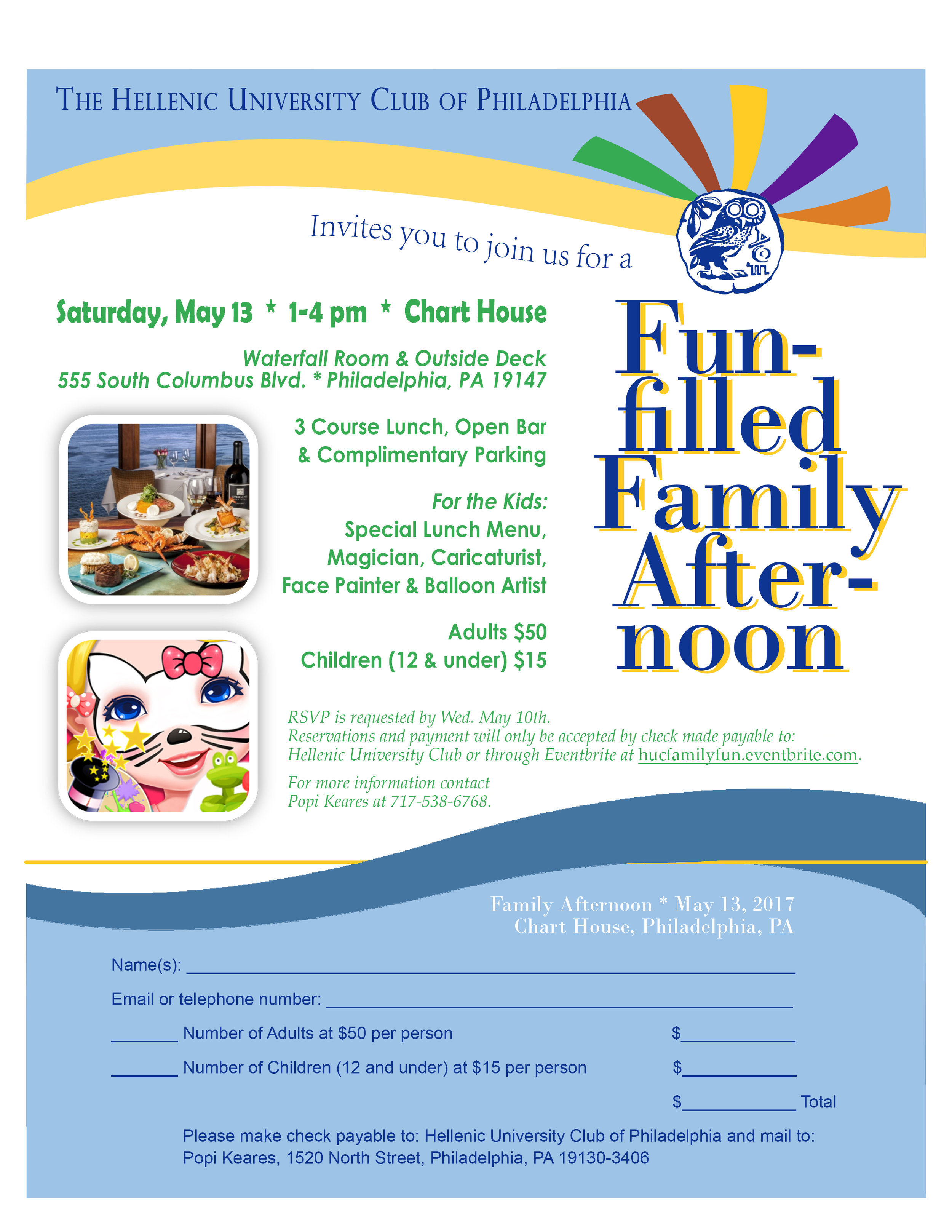 HUC Family Afternoon May 13th Final .jpg