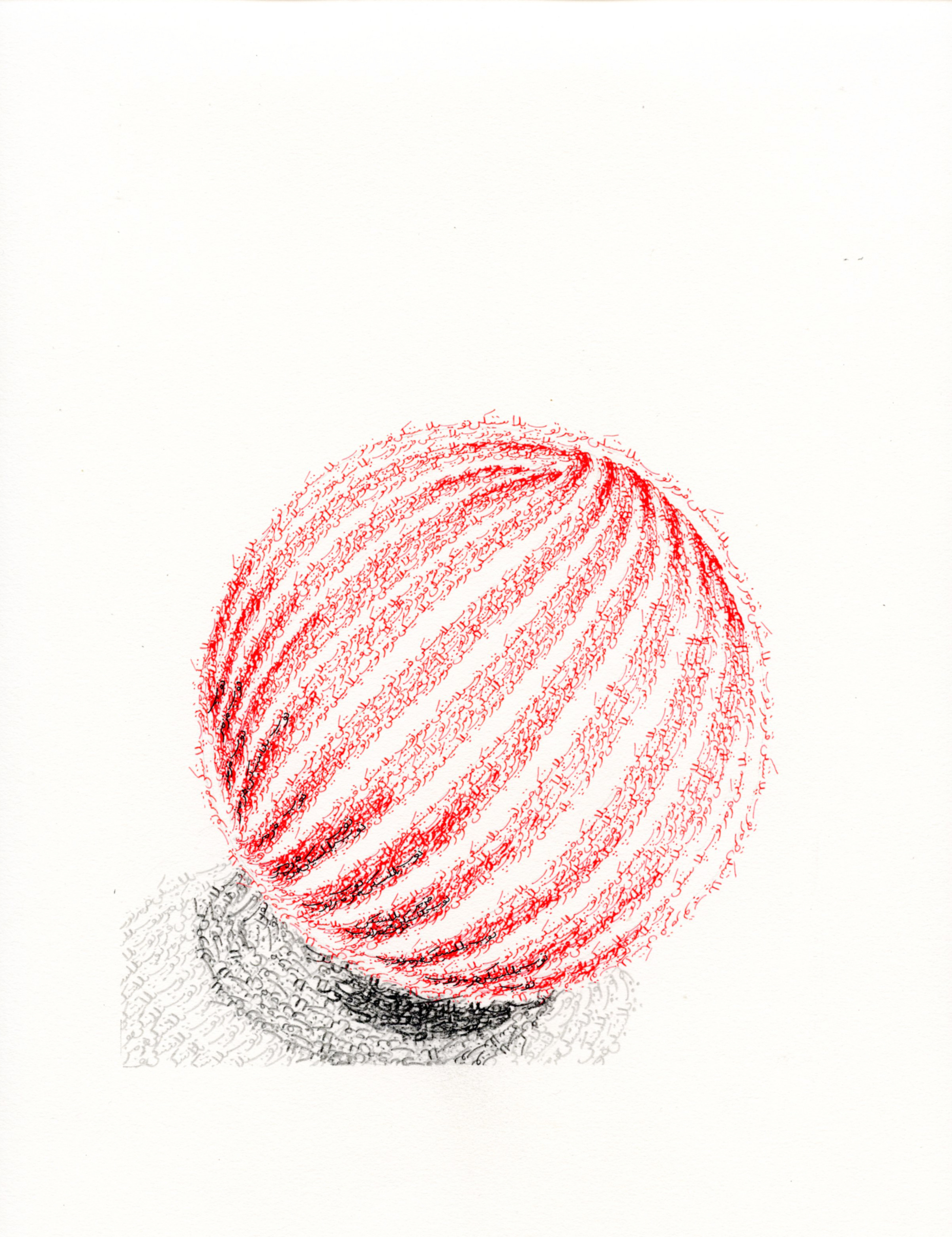 Red plastic ball, 2018
