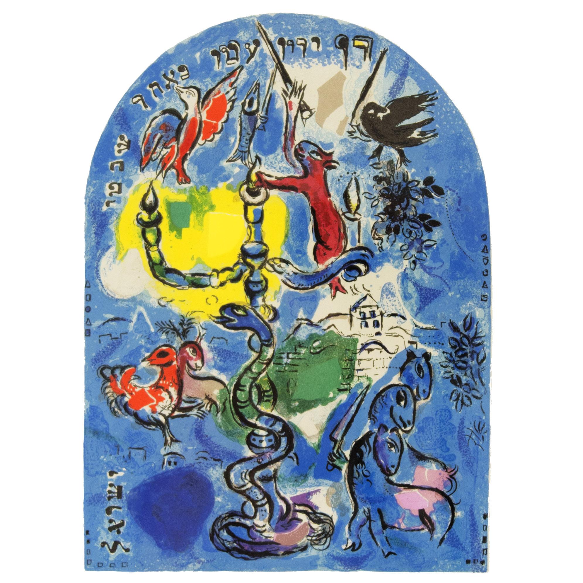 chagall-marc-tribe-of-dan-jerusalem-windows-fifth-state-lithograph-unframed-web.jpg