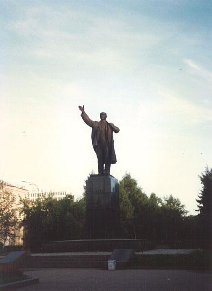 Book - Lenin Photo.jpg