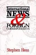 KM Review - International News.jpg