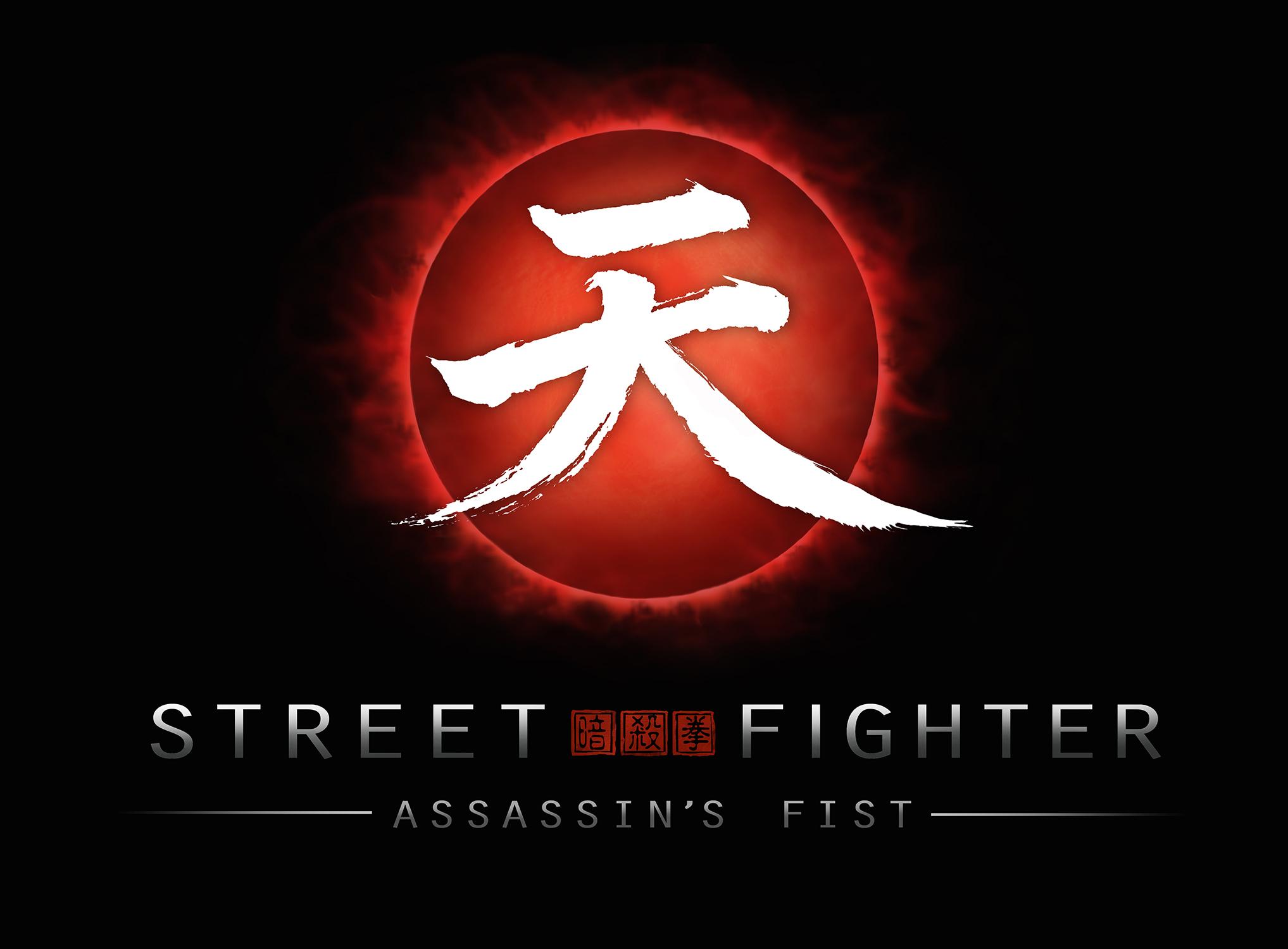Street Fighter AF Logo 72dpi.jpeg