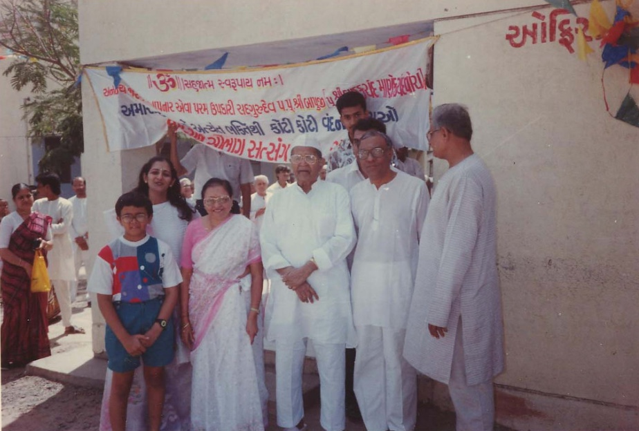 Gurumaa and Bapuji 1.jpg